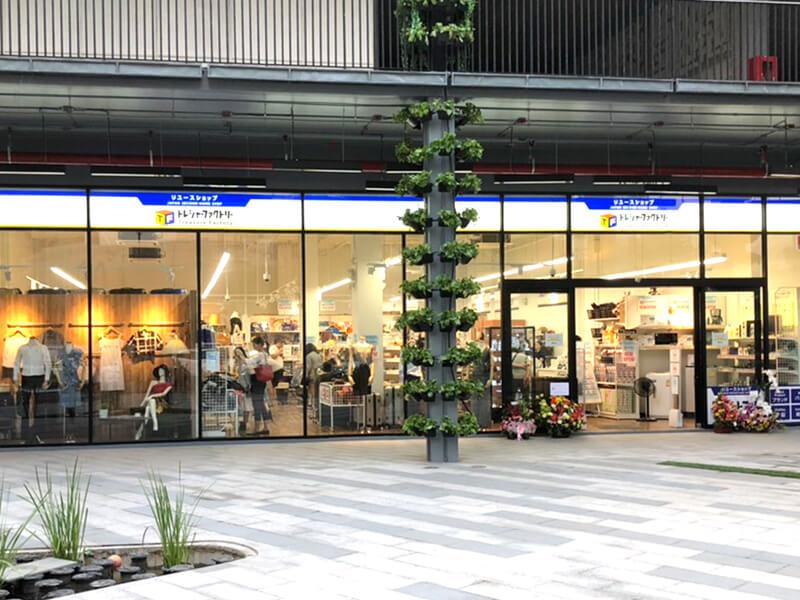 トレジャーファクトリー タイに展開する店舗の外観