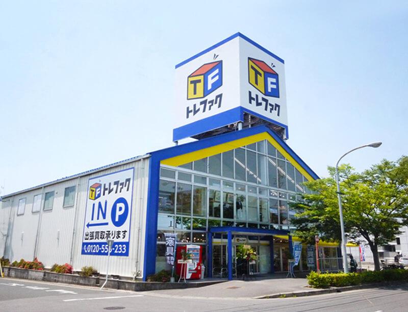 総合リユースショップ 「トレジャーファクトリー」 店舗の外観