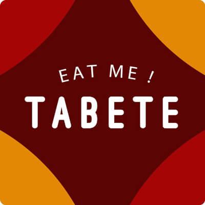 グッドデザイン賞ベスト100 アプリ「TABETE」
