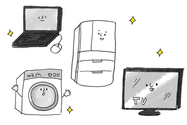 「家電・パソコン」は保証付きや動作確認済みで安心!