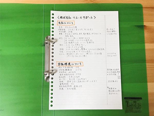 小説の書き方【暗黙の了解すぎて誰も教え ...