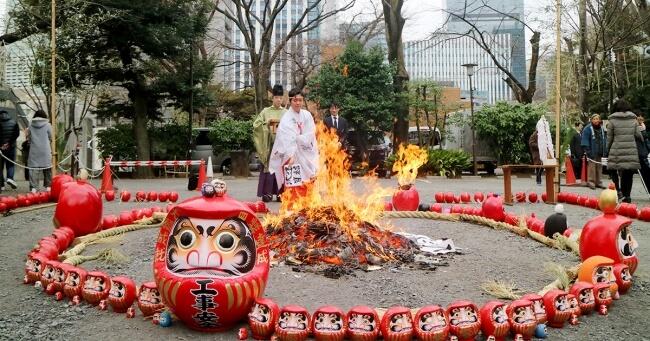 愛宕神社 ご祈祷、お焚き上げ