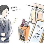女性のリクルートスーツ 着こなしのコツ