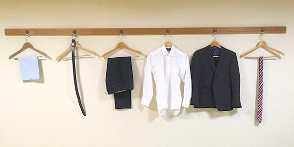 気になるリクルートスーツの相場価格と必要な枚数