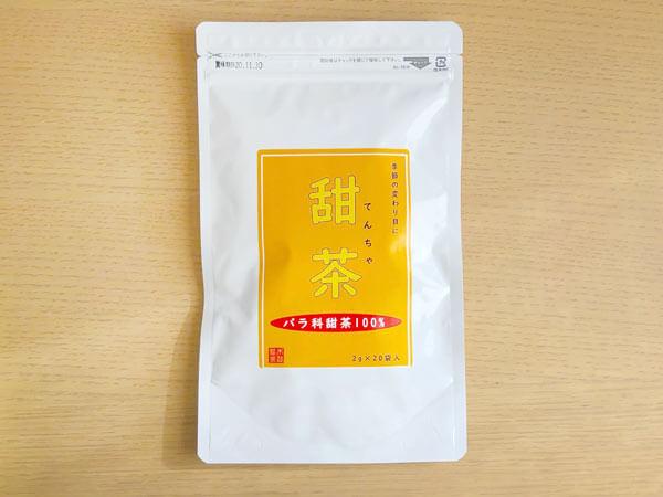 「甜茶」(木谷製茶場) → 長く抽出しても、渋みや苦味が強くなりにくい