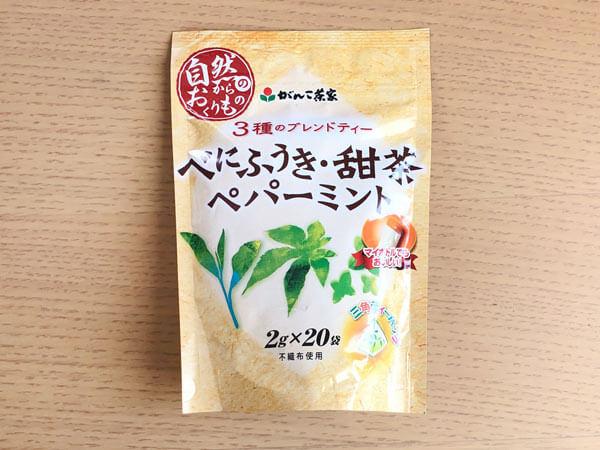 「べにふうき・甜茶・ペパーミント」(がんこ茶屋) → ペパーミントティーが好きなら問題なく飲めます