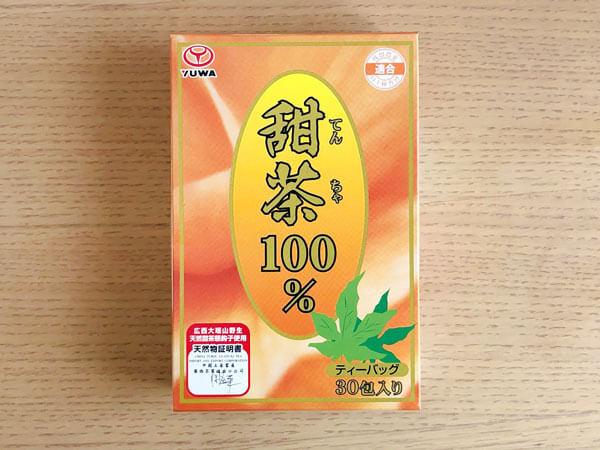 「甜茶100%」(ユーワ) → 最もクセがなくすっきり × コスパ最強