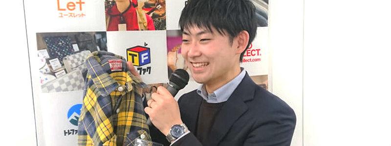 松井さんプレゼン