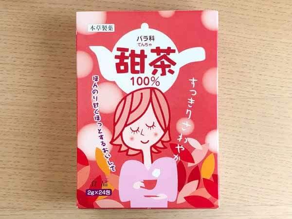 「ホンゾウの甜茶」(本草製薬) → 「甜茶の甘みがとにかく苦手」という人におすすめ