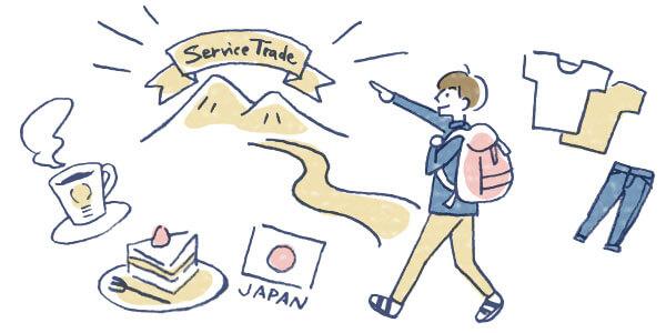 AI時代&観光立国戦略が接客の価値を上げていく