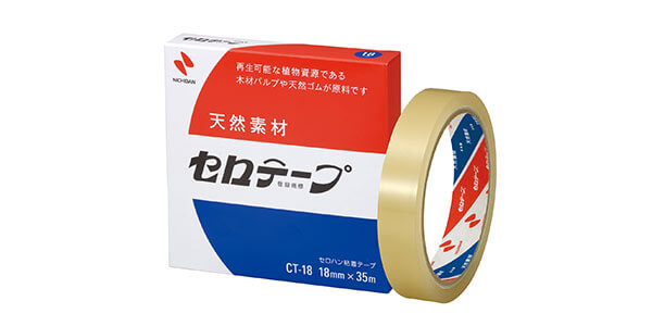 セロテープは「天然素材」