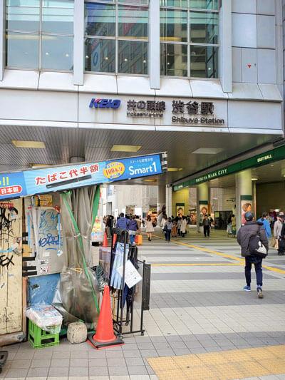 渋谷駅と傘のシェアリング