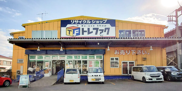 総合リユースショップ業態の練馬店
