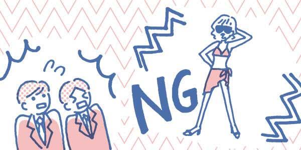 企業は何のために「私服」という選択肢を提示しているか