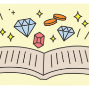 いい本が見つかる書店の巡り方【最終編】