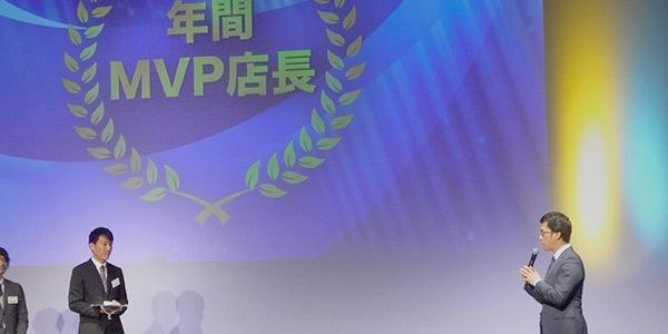 トレジャーファクトリー 年間MVP店長