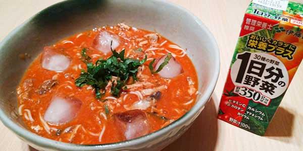 サバ缶&冷静野菜スープそうめん、完成!