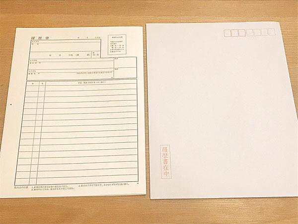A4は国際的に使われる用紙サイズで、仕事に使われる書類もA4サイズが一般的