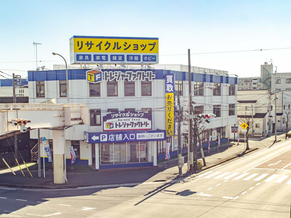 トレファク「流山店」