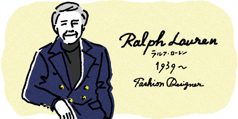 ブルックス・ブラザーズでキャリアをスタートさせたのが、ラルフ・ローレン